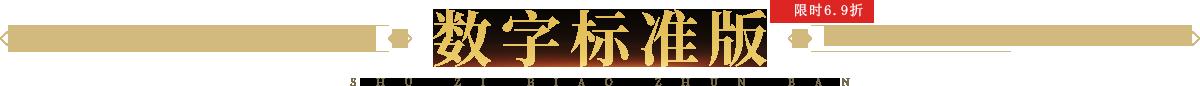 《古剑奇谭三》官方网站